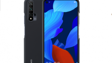 Photo of coque huawei nova examen complet