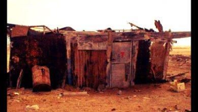 Photo of Le Cap Vert: Cap vers l'enfer