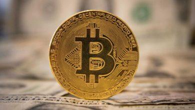 Photo of Guide utile pour gagner un revenu régulier avec le logiciel Bitcoin Prime