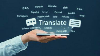 Photo of Pourquoi choisir les services de traduction professionnelle en ligne à la demande