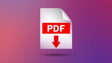 Photo of Comment crypter un fichier PDF ?